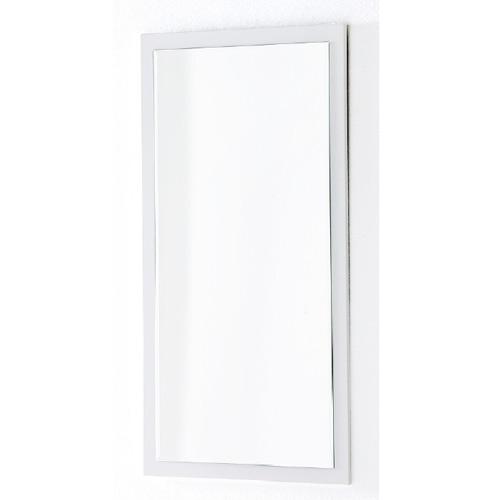 spiegel hoogglans wit groot aktie