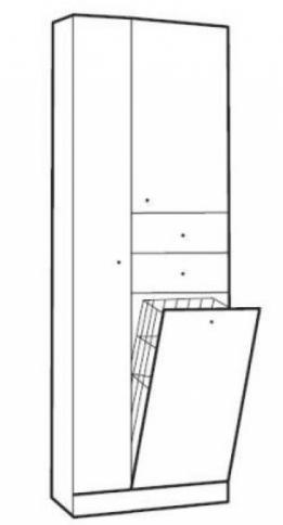 Badkamerkast wit hoogglans 60cm | Aktie Wonen.nl